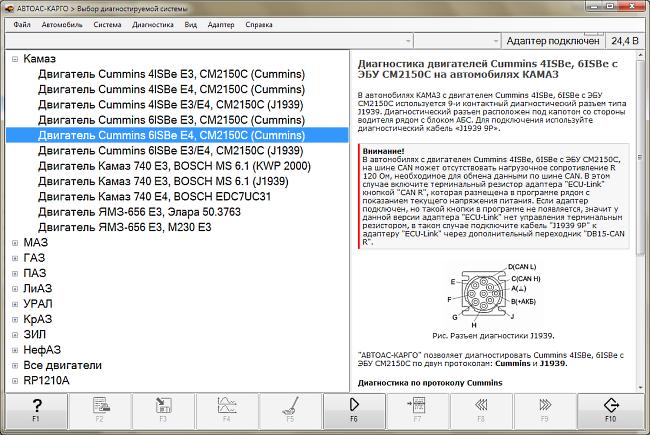 Previous Post).  Схемы камаз.  Схема стабилизатора на микросхеме 78l12.  No Comments.